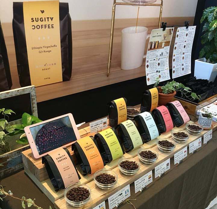 珈琲豆種類