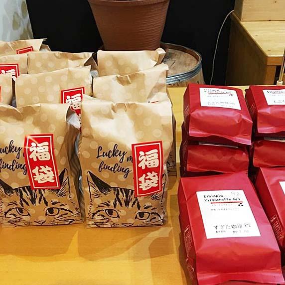コーヒーの日・コーヒー福袋