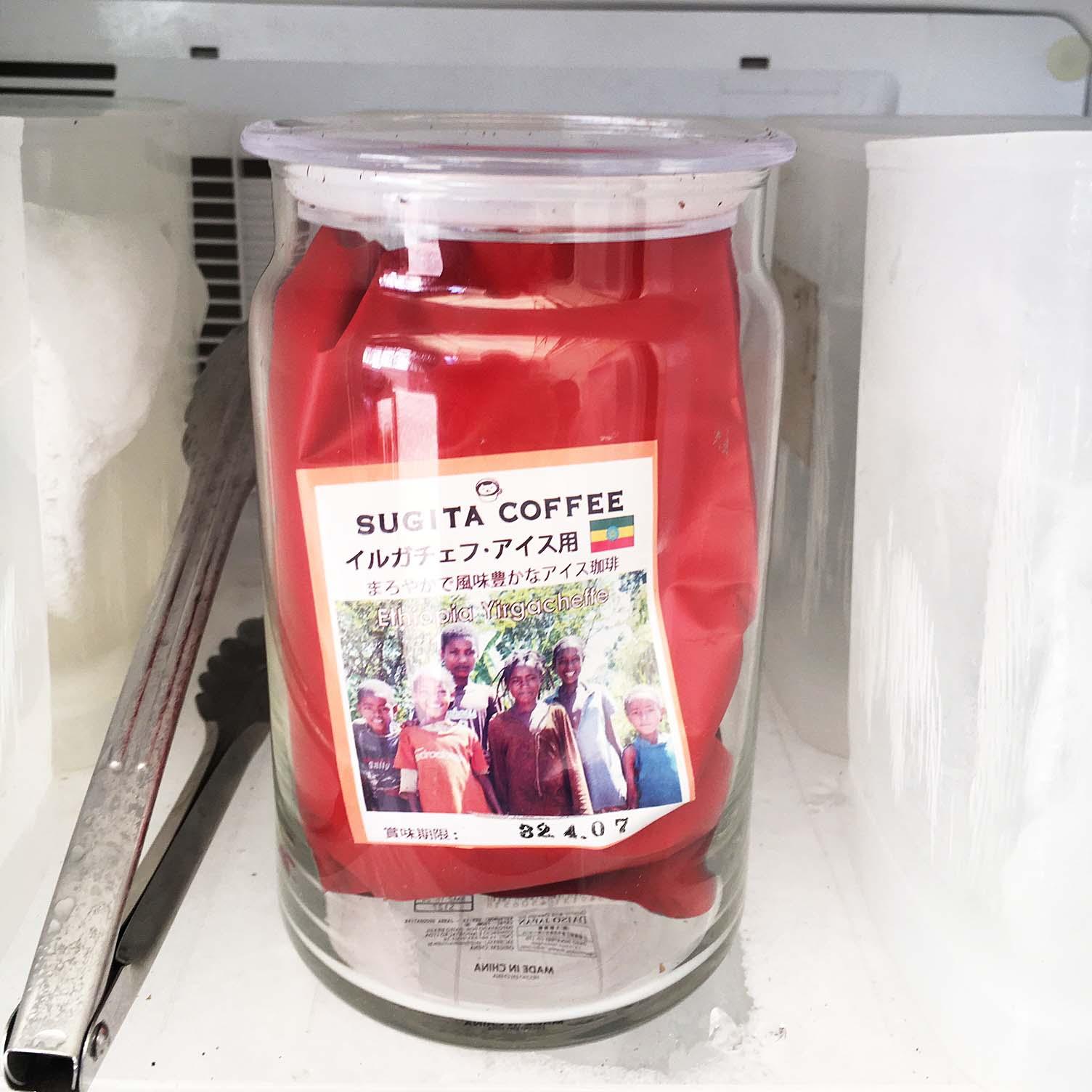 珈琲粉はアルミ袋ごと密閉容器に入れて冷凍庫保存