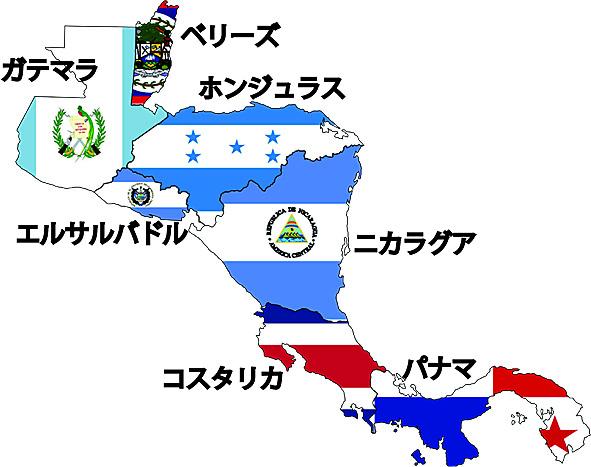 中米諸国の配置図(ガテマラ・ホンジュラス・エルサルバドル・ニカラグア等)