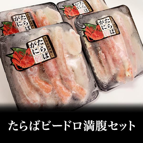 蟹工場【楽天・Yahoo店】
