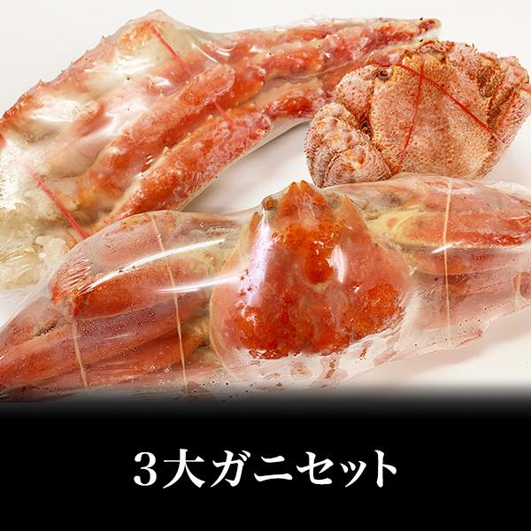 蟹工場の評判【楽天Yahooの口コミ】北海道カニ通販専門店