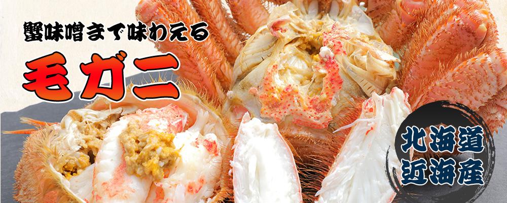 蟹工場は北海道札幌の店